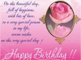 123 Free Birthday Cards for Friend Happy Birthday Dear Free Happy Birthday Ecards Greeting