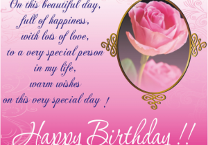 123 Free Birthday Cards For Friend Happy Dear Ecards Greeting