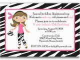 13th Birthday Card Template Teenage Girl 13 Birthday Printable Invitation Cards