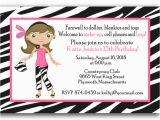 13th Birthday Invitation Wording Ideas Teenage Girl 13 Birthday Printable Invitation Cards