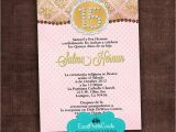 15 Birthday Party Invitations 15 Invitations Make Your Own Quinceanera Invitations