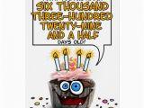 17 Year Old Birthday Cards 17 Years Birthday Cards 17 Years Birthday Card Templates