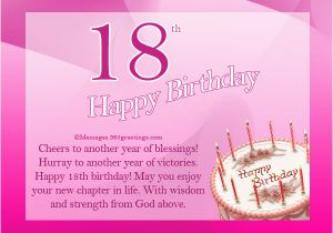 18th Birthday Cards for Girls 18th Birthday Wishes Messages and Greetings