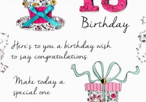 18th Birthday Cards for Girls Female 18th Birthday Greeting Card Cards