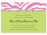 18th Birthday Invitation Wording Ideas 18th Birthday Invitation Wording