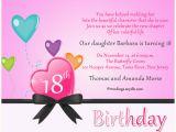 18th Birthday Invitation Wording Ideas 18th Birthday Party Invitation Wording Wordings and Messages