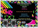 1980s Birthday Party Invitations 1000 Ideas About 1980s Party Invitations On Pinterest