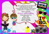 1980s Birthday Party Invitations 1980 39 S Invitation 80 39 S theme Party Digital File