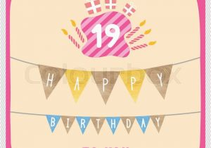 19th Birthday Invitations Happy 19th Birthday Anniversary Card with Gift Boxes and