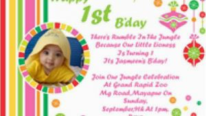 1st Birthday Invitation Card Maker Online Free Birthday Invitation Card Maker Online Free Smart Designs