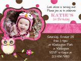 1st Birthday Invitation Card Maker Online Free Nice Ideas Birthday Invitation Cards Design Brown Color