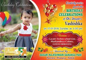 1st Birthday Invitation Card Maker Online Free Sample Invitations Cards Psd Templates