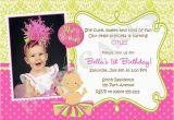 1st Birthday Invitation Maker First Birthday Invitation Wording and 1st Birthday