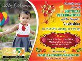 1st Birthday Invitation Maker Online Birthday Invitation Card Birthday Invitation Card Maker