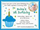 1st Birthday Invitation Message Samples Birthday Party Invitation Card Sample