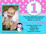 1st Birthday Invitation Message Samples Sample Invitation Message for 1st Birthday Best 1st