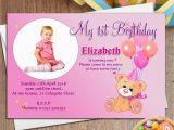 1st Birthday Invitation Templates Free Download 1st Birthday Invitation Card Template Free Download 2018