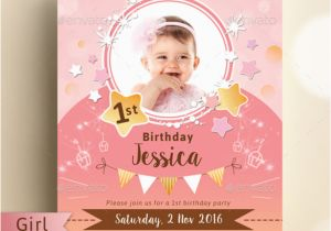 1st Birthday Invitation Templates Free Download Party Template Photoshop First