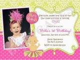 1st Birthday Quotes for Invitations First Birthday Invitation Wording and 1st Birthday