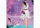 21 Birthday Cards for Daughter Wonderful Daughter 21st Birthday Card Karenza Paperie
