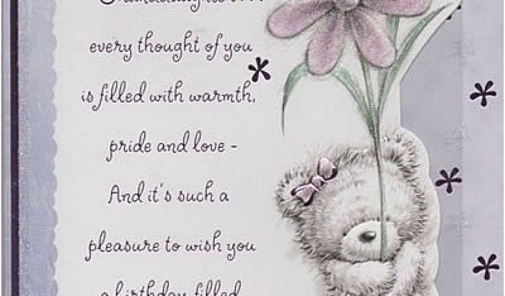 21st Birthday Card Messages For Granddaughter Grandson