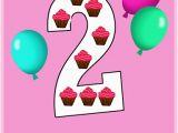 2nd Birthday Invite Wording 2nd Birthday Invitations and 2nd Birthday Invitation