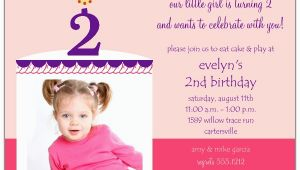 2nd Birthday Party Invites Birthday Cake Girl Photo Second Birthday Invitations