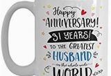 31st Birthday Gift Ideas for Him Amazon Com 31st Wedding Anniversary Gifts for Him