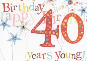 40 Year Old Birthday Cards Gender Neutral Collection Karenza Paperie