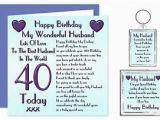 40th Birthday Gift Ideas for Husband Uk 40th Husband Happy Birthday Gift Set Card Keyring