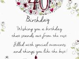 40th Birthday Greeting Card Messages Female 40th Birthday Greeting Card Cards