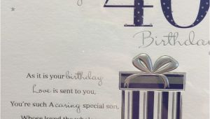 40th Birthday Ideas for son son 40th Birthday Card Ebay