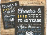 40th Birthday Invitations Ideas Surprise 40th Birthday Party Invitations Best Party Ideas