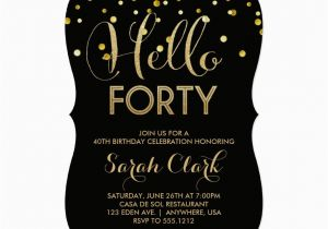 40th Birthday Party Invitations Online 40th Birthday Party Invitation 40th Birthday Parties and