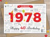 40th Birthday Place Cards 1978 Husband Happy 40th Birthday Card