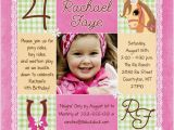 4th Birthday Party Invitation Wording 4th Birthday Party Invitation Wording Cimvitation