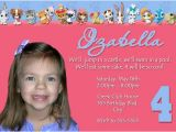 4th Birthday Party Invitation Wording 4th Birthday Quotes Birthday Quotes