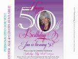 50 Birthday Invitation Cards 50th Birthday Invitations 50th Birthday Invitations for