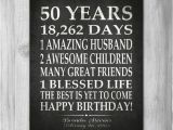 50 Year Old Birthday Party Invitations 50th Birthday Party Gift Personalized 50 Birthday Print Over
