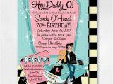 50s Birthday Card Retro 1950s Birthday Party 50s Rockabilly Invitations sock