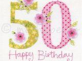 50th Birthday E Card 50th Birthday Cards 50th Greeting Cards Fiftieth