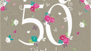 50th Birthday E Cards Amsbe 50 Birthday Cards 50th Birthday Card Cards Ecard