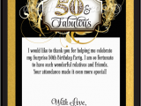 50th Birthday Thank You Cards Vintage Gold and Black 50th Birthday Thank You Cards Di