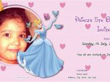 5th Birthday Invitation Wording for Girl Free Online 5th Birthday Party Invitation Cards