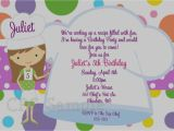 5th Birthday Invitation Wording Samples 5th Birthday Invitation Wording Samples Choice Image