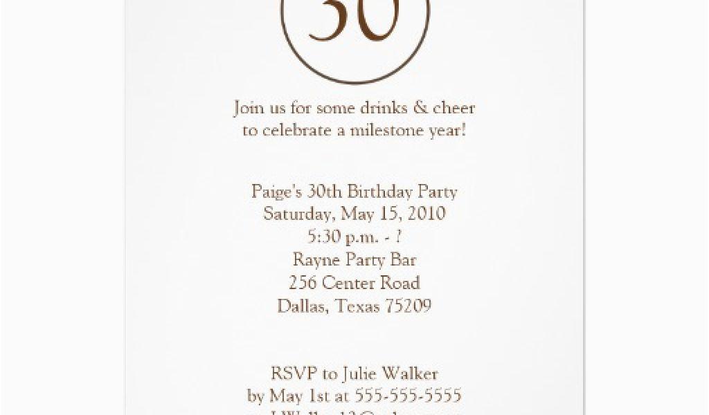 5th Birthday Invitation Wording Samples 5th Birthday Party