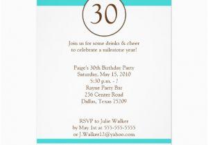5th Birthday Invitation Wording Samples Party Invitations