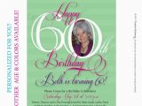 60 Birthday Invitation Wording Invitation Cards for 60th Birthday Party Invitation Librarry