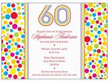 60 Year Old Birthday Invitations Colorful Dots 60th Birthday Invitations Paperstyle