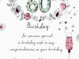 60th Birthday Card for My Wife Female 60th Birthday Greeting Card Cards